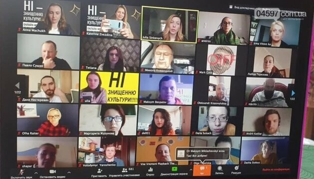 Майбутнє вже тут: сьогодні в Україні відбувся перший онлайн мітинг, фото-2