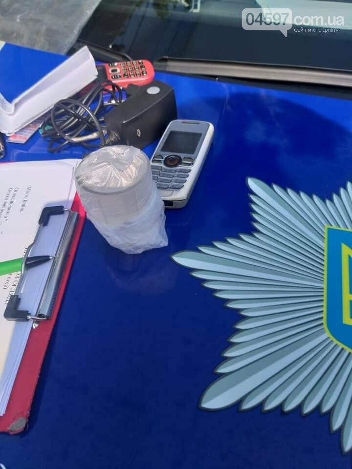 Ірпінська поліція затримала чоловіка з наркотою, фото-2