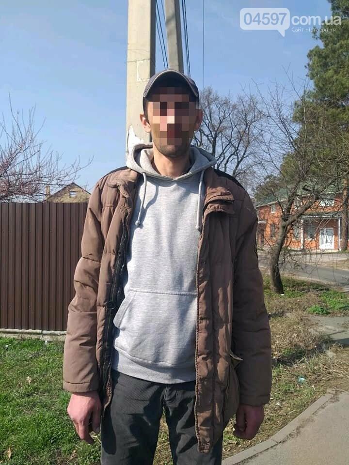 Ірпінська поліція затримала чоловіка з наркотою, фото-1