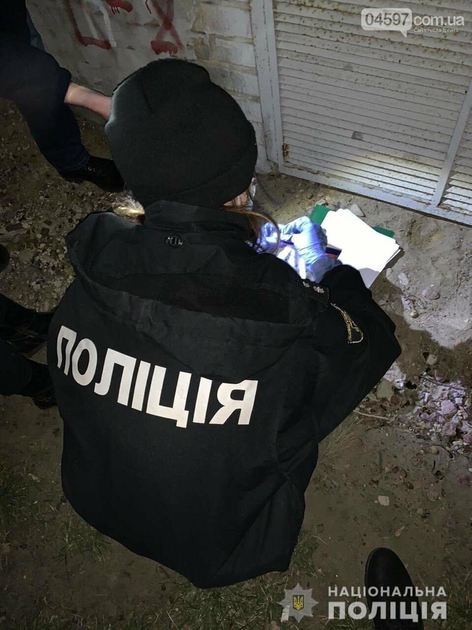 """В Ірпені поліція затримала жінку, яка збувала метадон через """"закладки"""", фото-1, Поліція Київської області"""