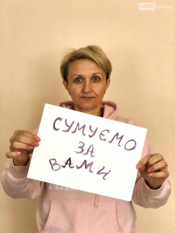 Сумуємо за вами: ірпінські вчителі запустили флешмоб, фото-4