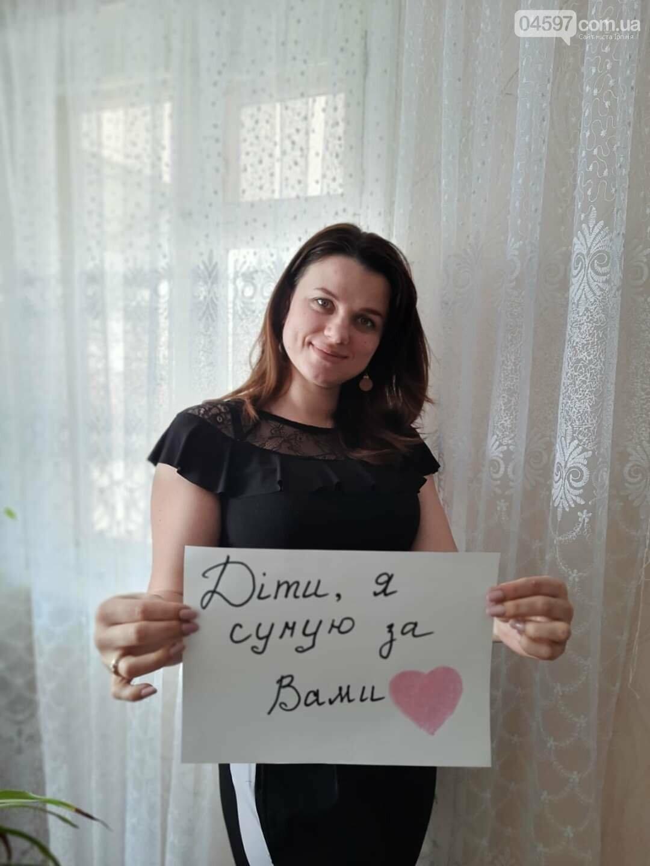 Сумуємо за вами: ірпінські вчителі запустили флешмоб, фото-6