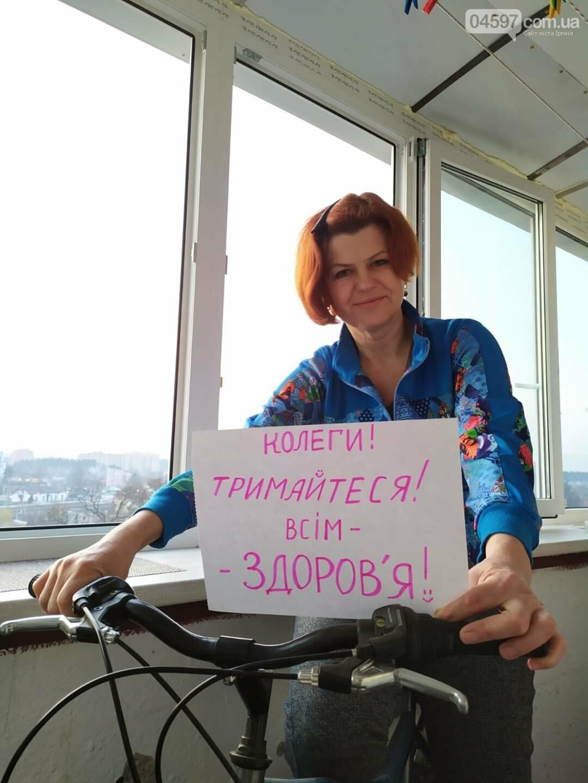 Сумуємо за вами: ірпінські вчителі запустили флешмоб, фото-7