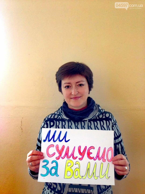 Сумуємо за вами: ірпінські вчителі запустили флешмоб, фото-9