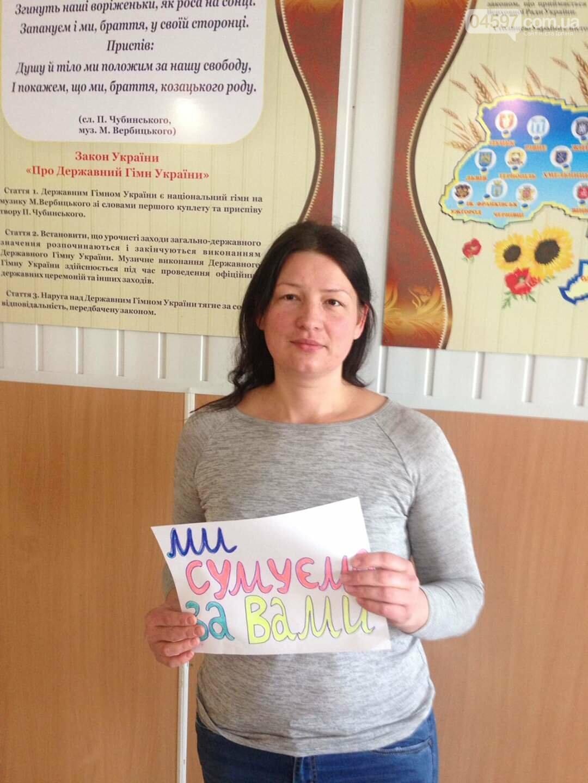 Сумуємо за вами: ірпінські вчителі запустили флешмоб, фото-11