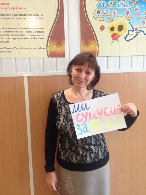 Сумуємо за вами: ірпінські вчителі запустили флешмоб, фото-12