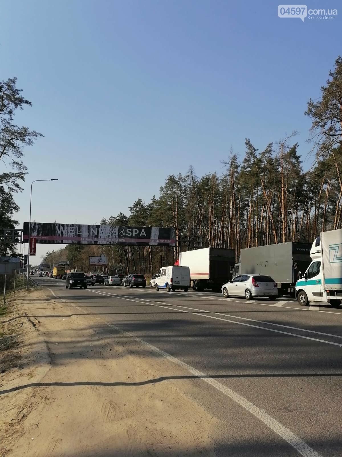До уваги водіїв: на Варшавці великий затор, фото-1