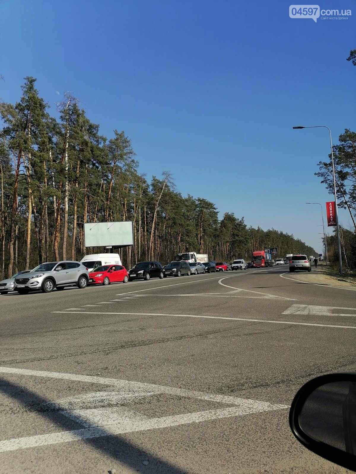 До уваги водіїв: на Варшавці великий затор, фото-2