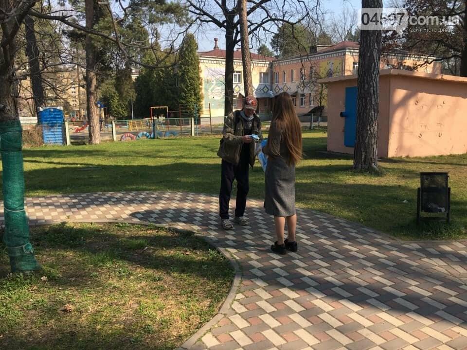 Літвинов повідомив, де в Ірпені купити маски, фото-2