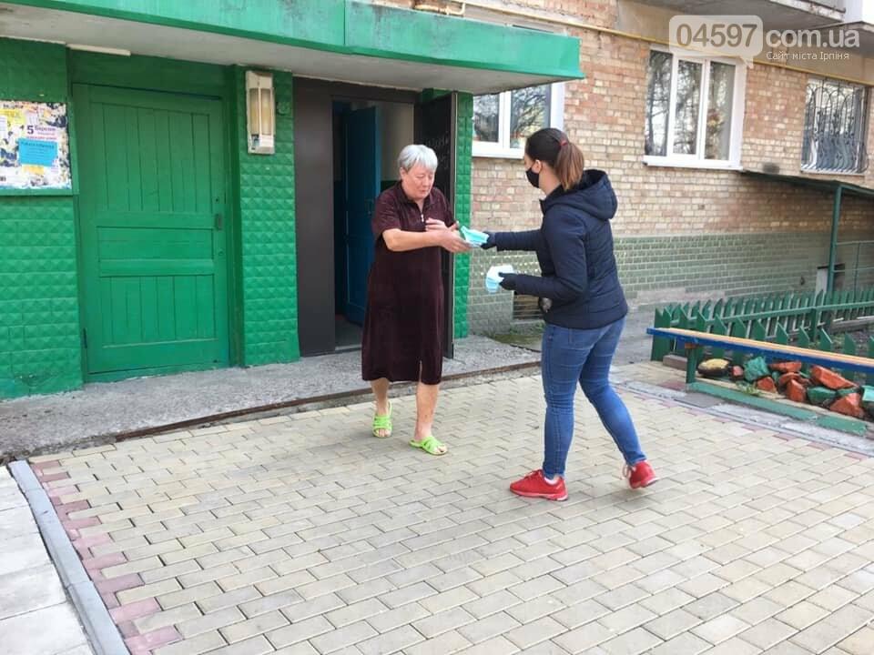 Літвинов повідомив, де в Ірпені купити маски, фото-3