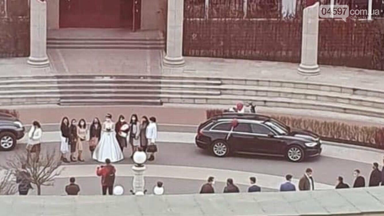 Чи можна подати заяву на реєстрацію шлюбу під час карантину, фото-1
