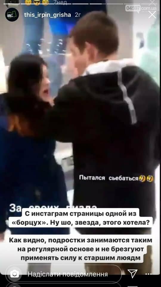 Били і знімали на відео: поліція розслідує побиття підлітками колишньої подруги, фото-1