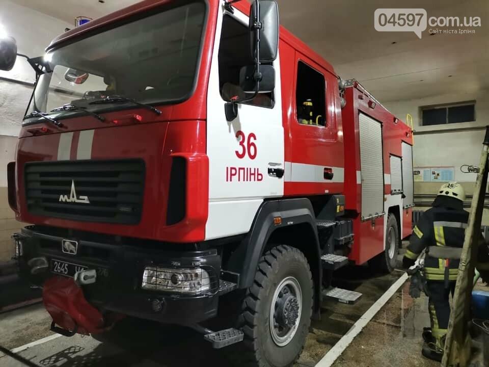 Ірпінські пожежники поїхали гасити пожежу в Чорнобиль, фото-3