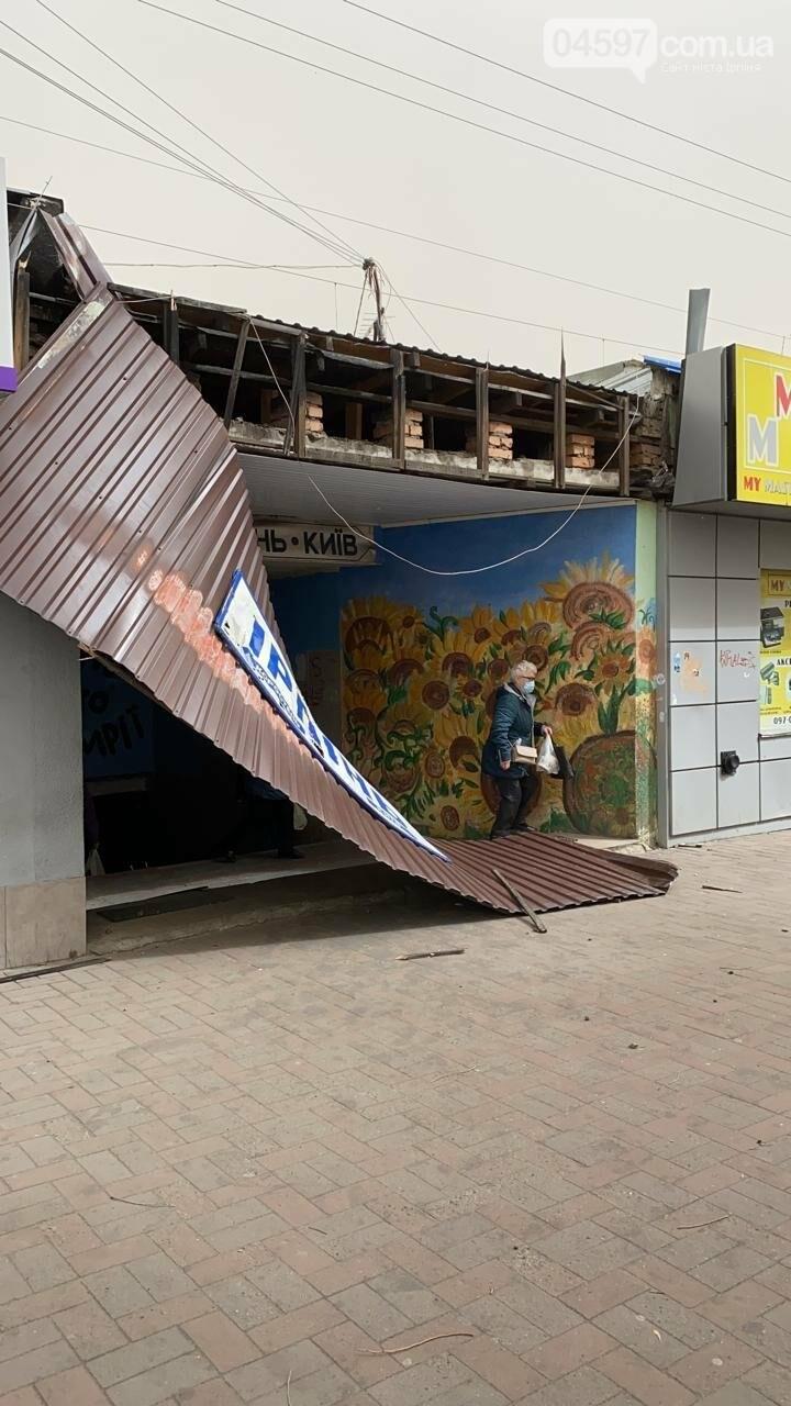 В ірпінського вокзалу зірвало дах, фото-1