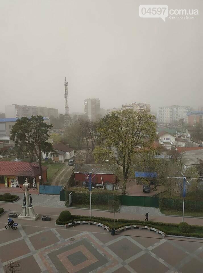 Смог, дим і пил: апокаліпсис в Ірпені, фото-1