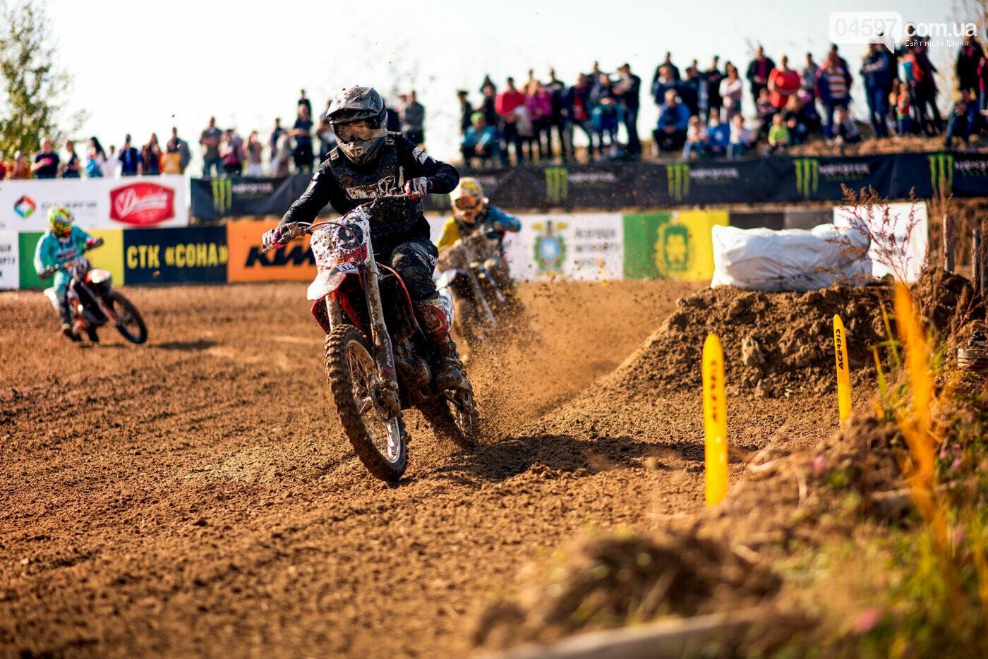 Чемпіонат світу з мотокросу в Приірпінні перенесли через коронавірус , фото-2