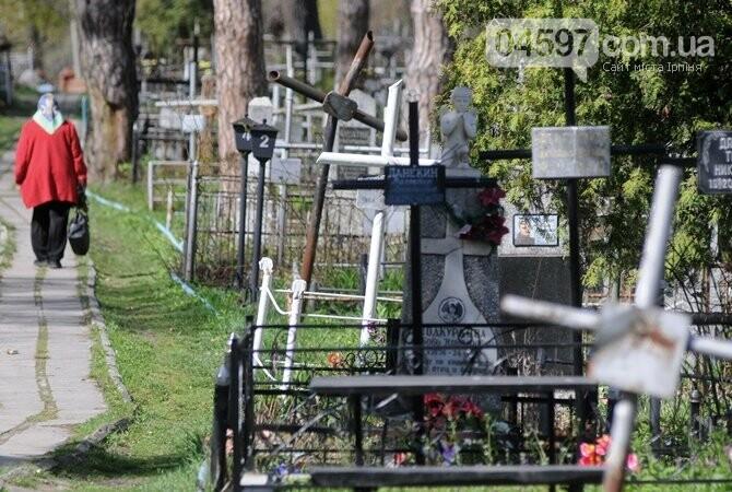 В Бучі закрили кладовища на карантин , фото-1