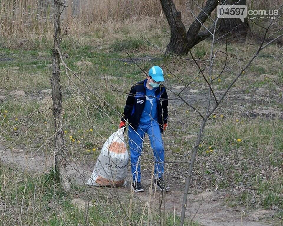 На берегах Земснаряду ірпінчани зібрали 120 мішків сміття, фото-9