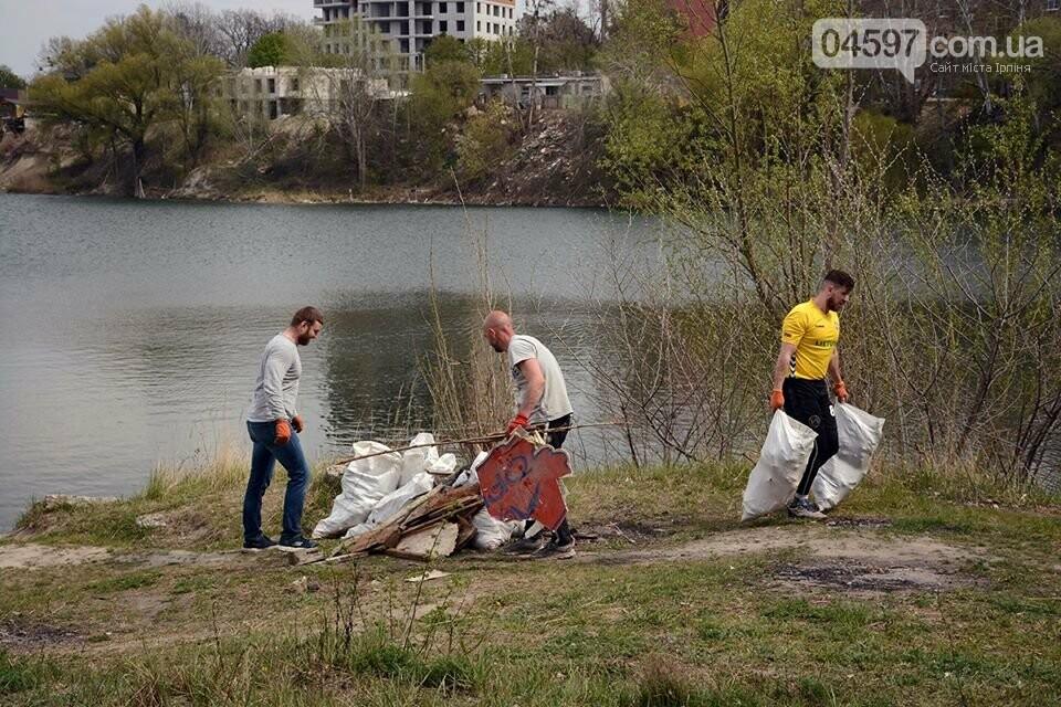 На берегах Земснаряду ірпінчани зібрали 120 мішків сміття, фото-1