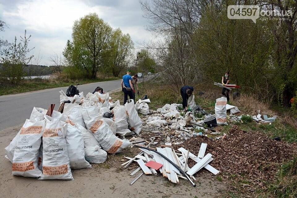 На берегах Земснаряду ірпінчани зібрали 120 мішків сміття, фото-8