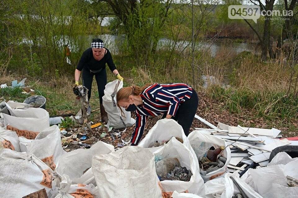 На берегах Земснаряду ірпінчани зібрали 120 мішків сміття, фото-7