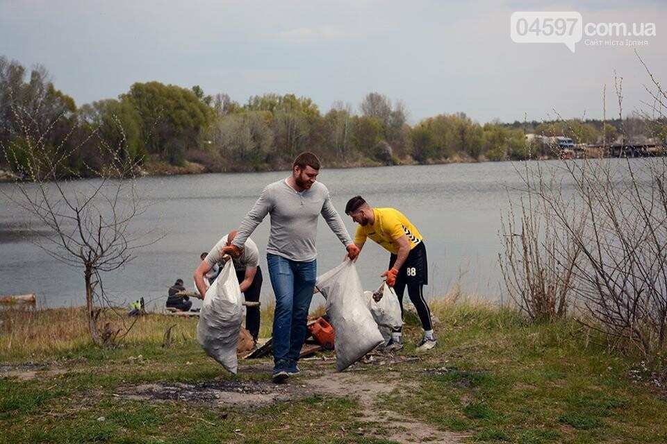 На берегах Земснаряду ірпінчани зібрали 120 мішків сміття, фото-2
