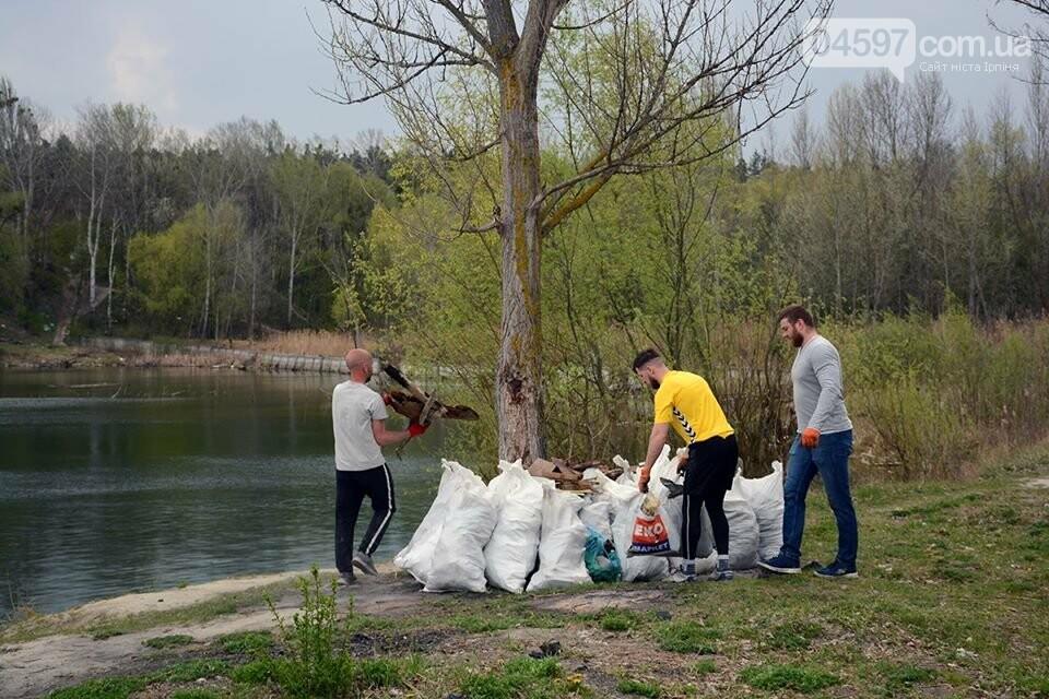 На берегах Земснаряду ірпінчани зібрали 120 мішків сміття, фото-3