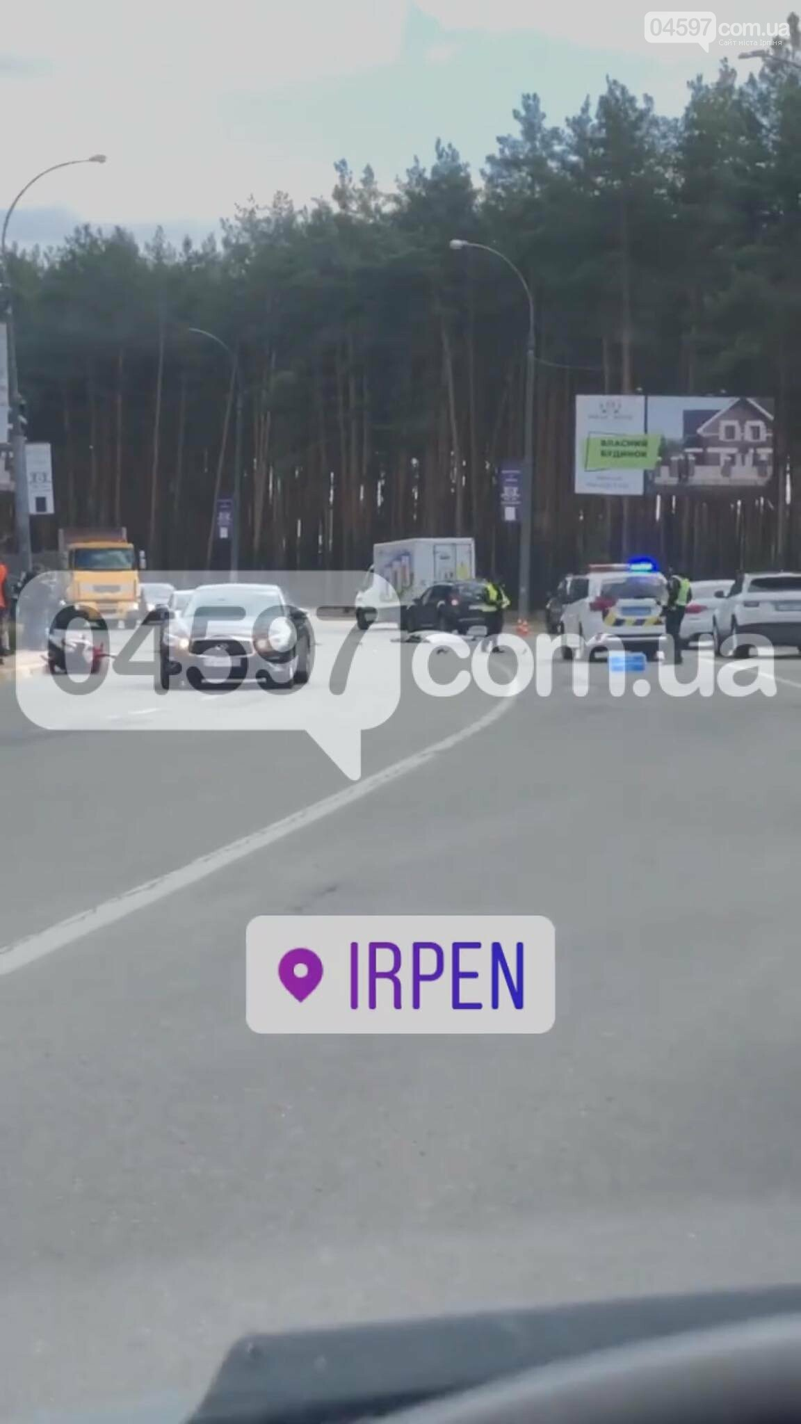В Ірпені біля Центрального парку насмерть збили мотоцикліста, фото-2