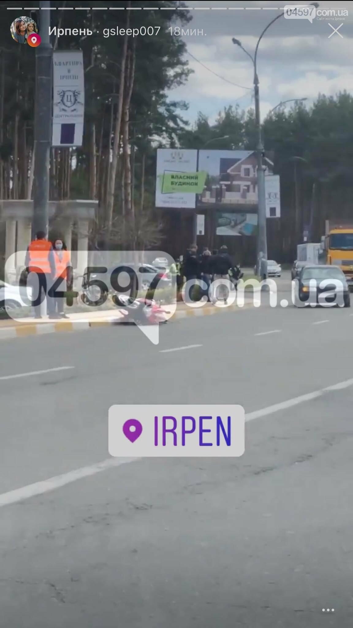 В Ірпені біля Центрального парку насмерть збили мотоцикліста, фото-3