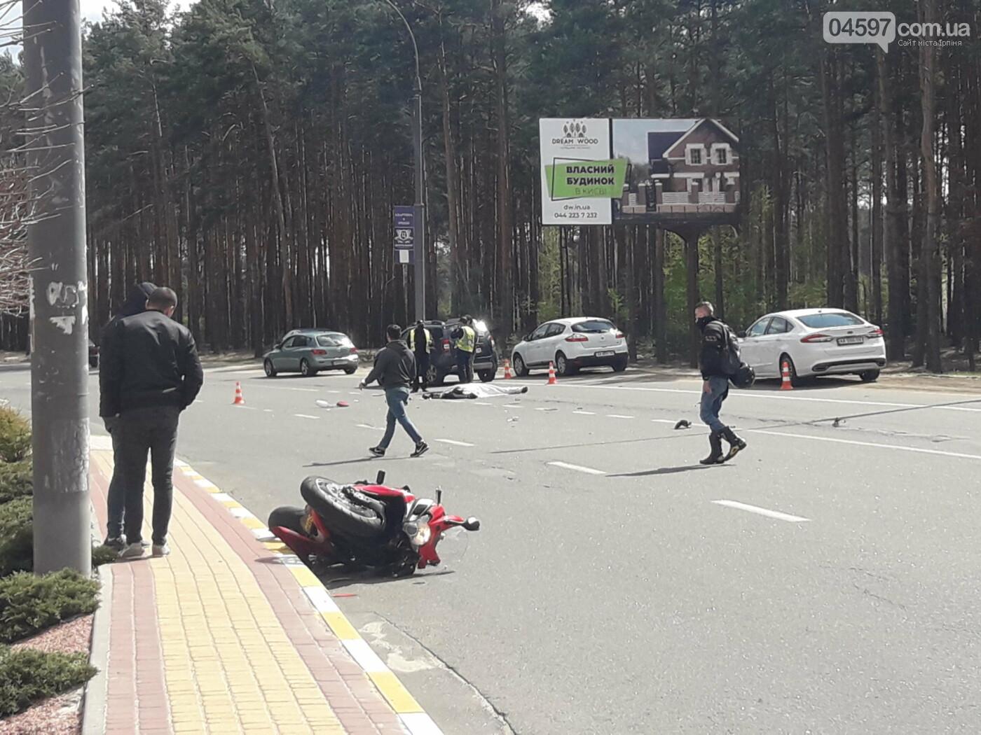 В Ірпені в ДТП загинув мотоцикліст- адвокат шукає свідків, фото-1