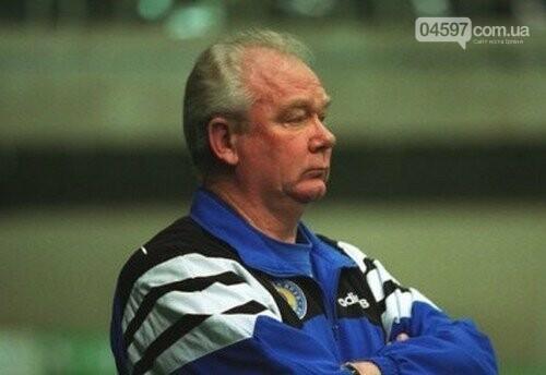 Лобановський увійшов у ТОП-10 найкращих тренерів в історії футболу, фото-1