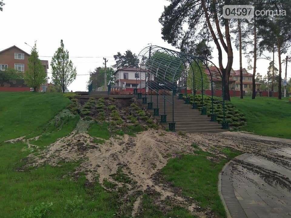 Ірпінські комунальники ліквідують наслідки вчорашньої зливи, фото-7