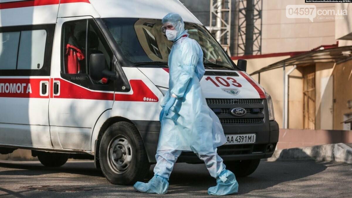В Україні кількість хворих на COVID-19 перевалила за 14 тисяч, фото-1