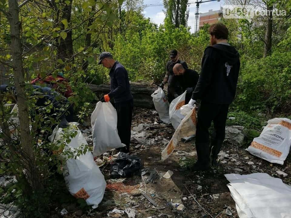 На Земснаряді ірпінчани зібрали 10 тон сміття , фото-1