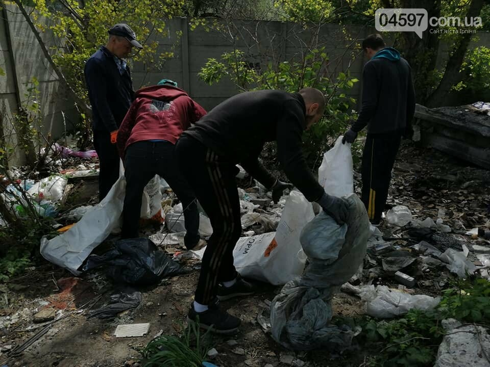 На Земснаряді ірпінчани зібрали 10 тон сміття , фото-11