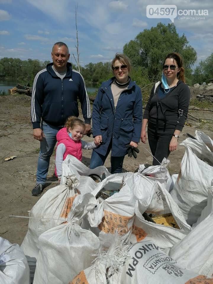 На Земснаряді ірпінчани зібрали 10 тон сміття , фото-6