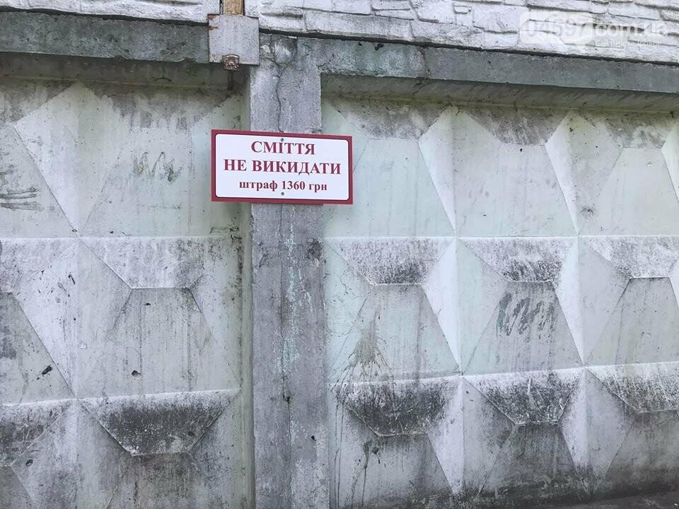 Ринок у Бучі можуть закрити через порушення правил санітарії, фото-3