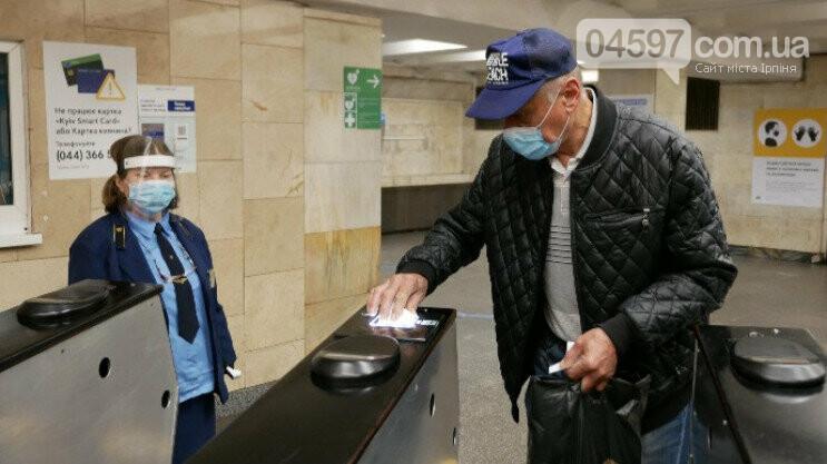 Маски та безпечна дистанція: у Києві запрацювало метро, фото-1