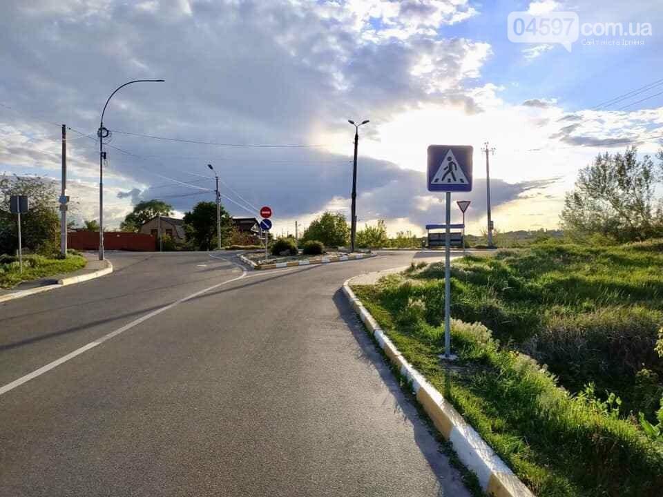 В Бучі встановили нові дорожні знаки, фото-2