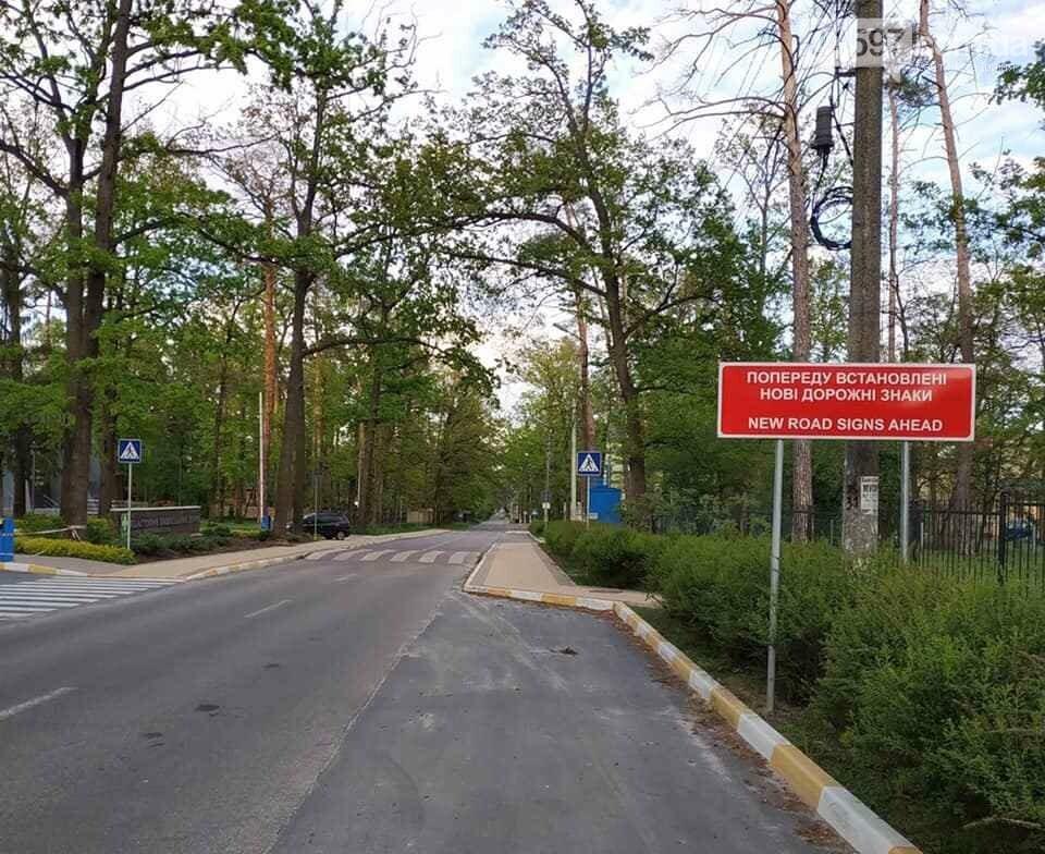 В Бучі встановили нові дорожні знаки, фото-4