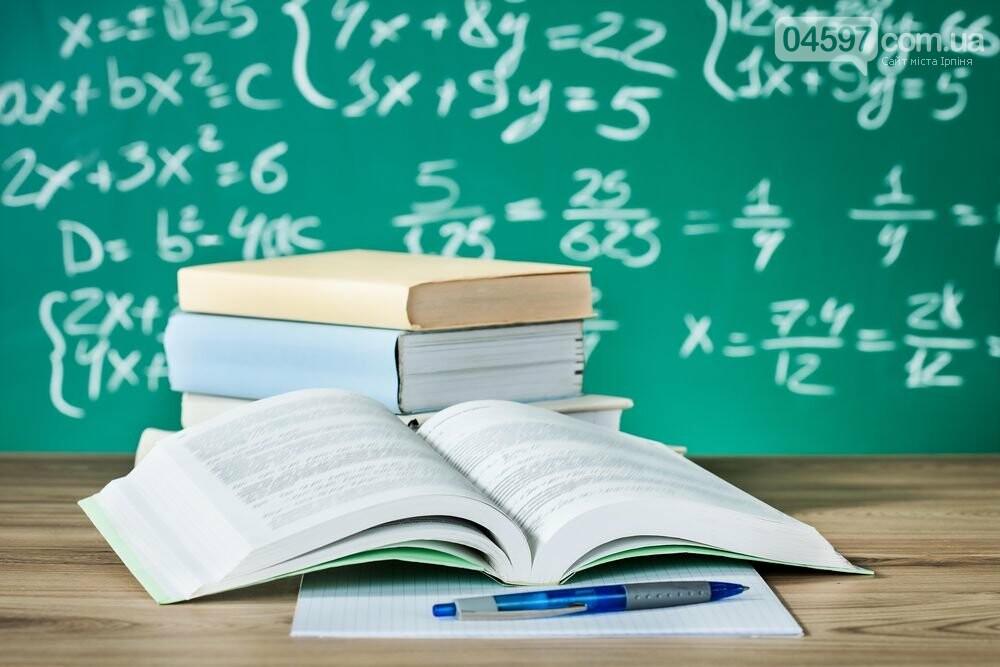 Чому так часто виникають проблеми із вивченням математики в школі?, фото-1