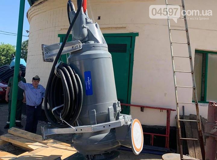 «Ірпіньводоканал» модернізував насосну станцію на вул. Соборній, фото-3