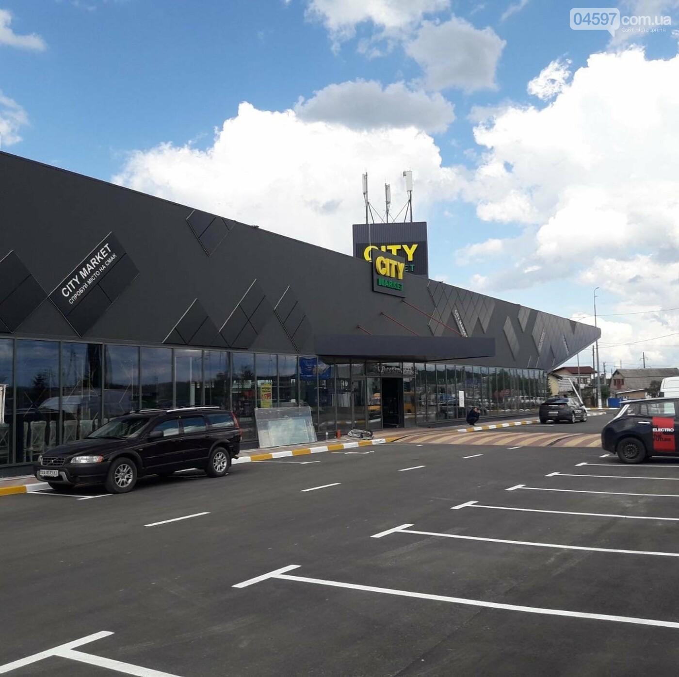 На в'їзді в Ірпінь відкрився новий супермаркет, фото-1