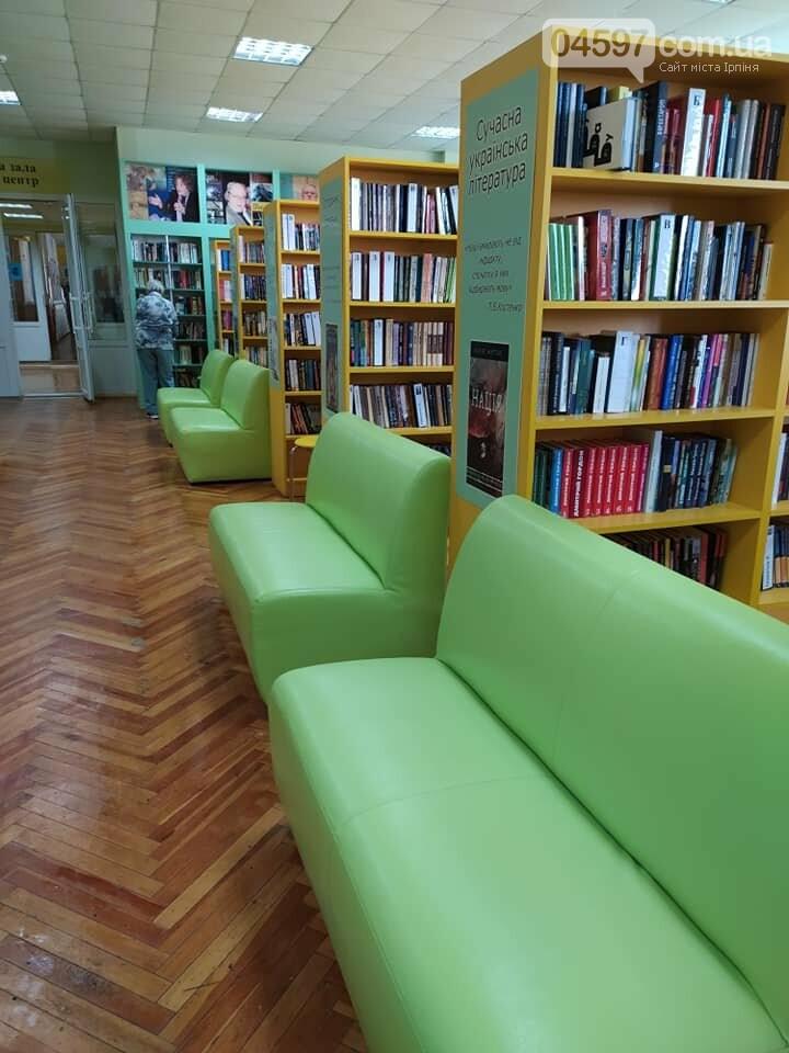 В Ірпені бібліотеки відкривають читальні зали, фото-1
