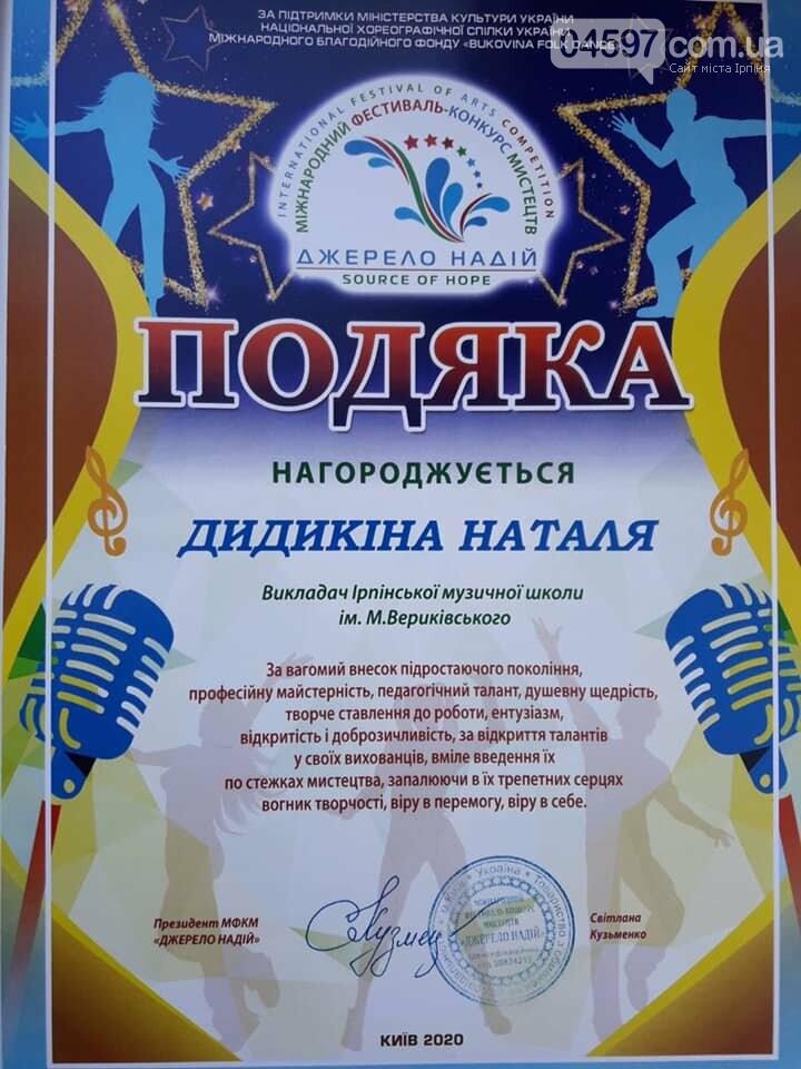 Юна співачка з Ірпеня перемогла у чотирьох конкурсах, фото-2