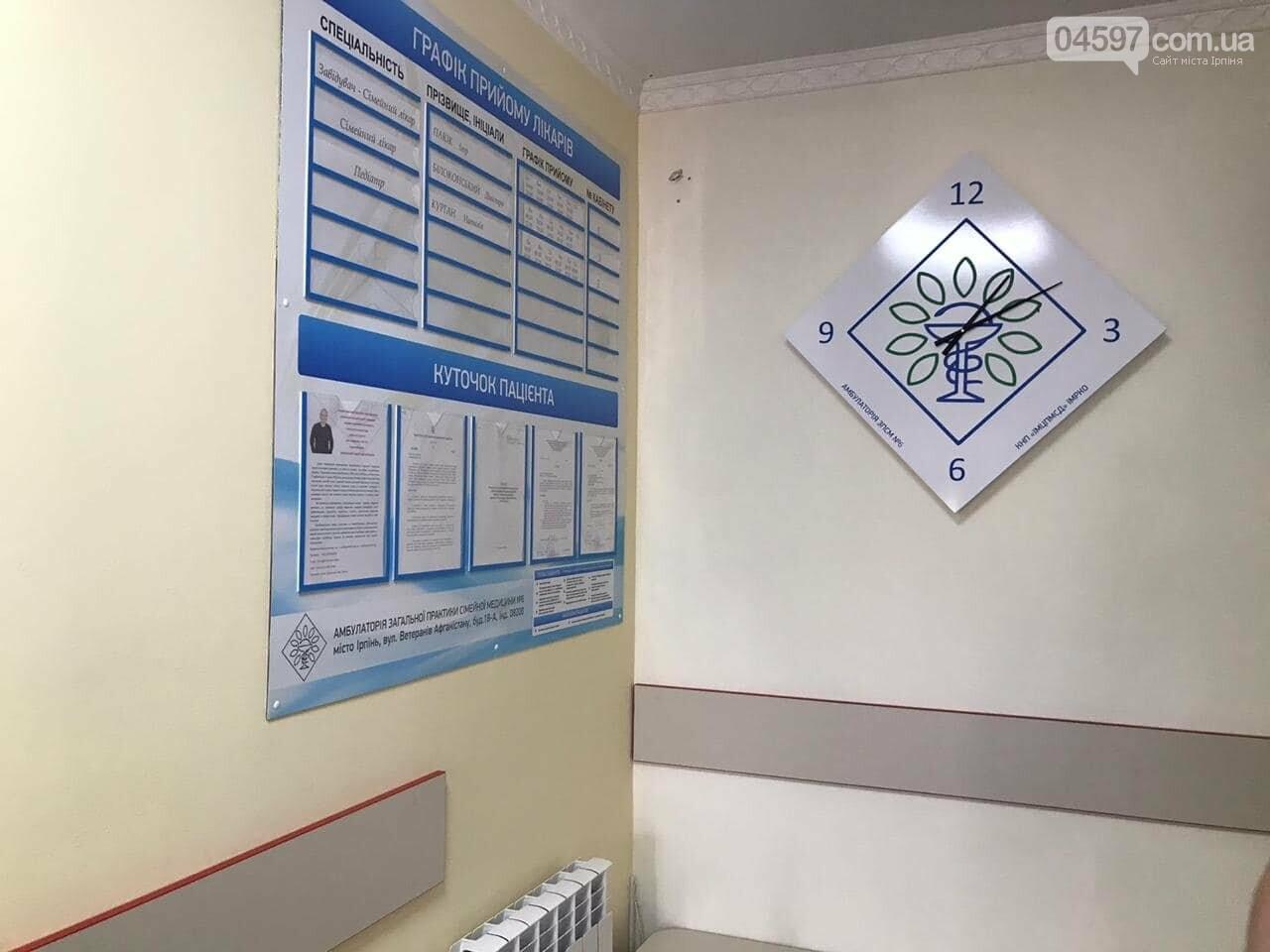 В Ірпені відкрилася нова амбулаторія, фото-3