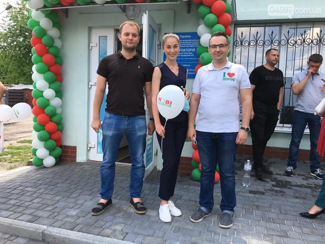 В Ірпені відкрилася нова амбулаторія, фото-6