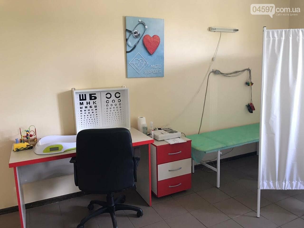 В Ірпені відкрилася нова амбулаторія, фото-2