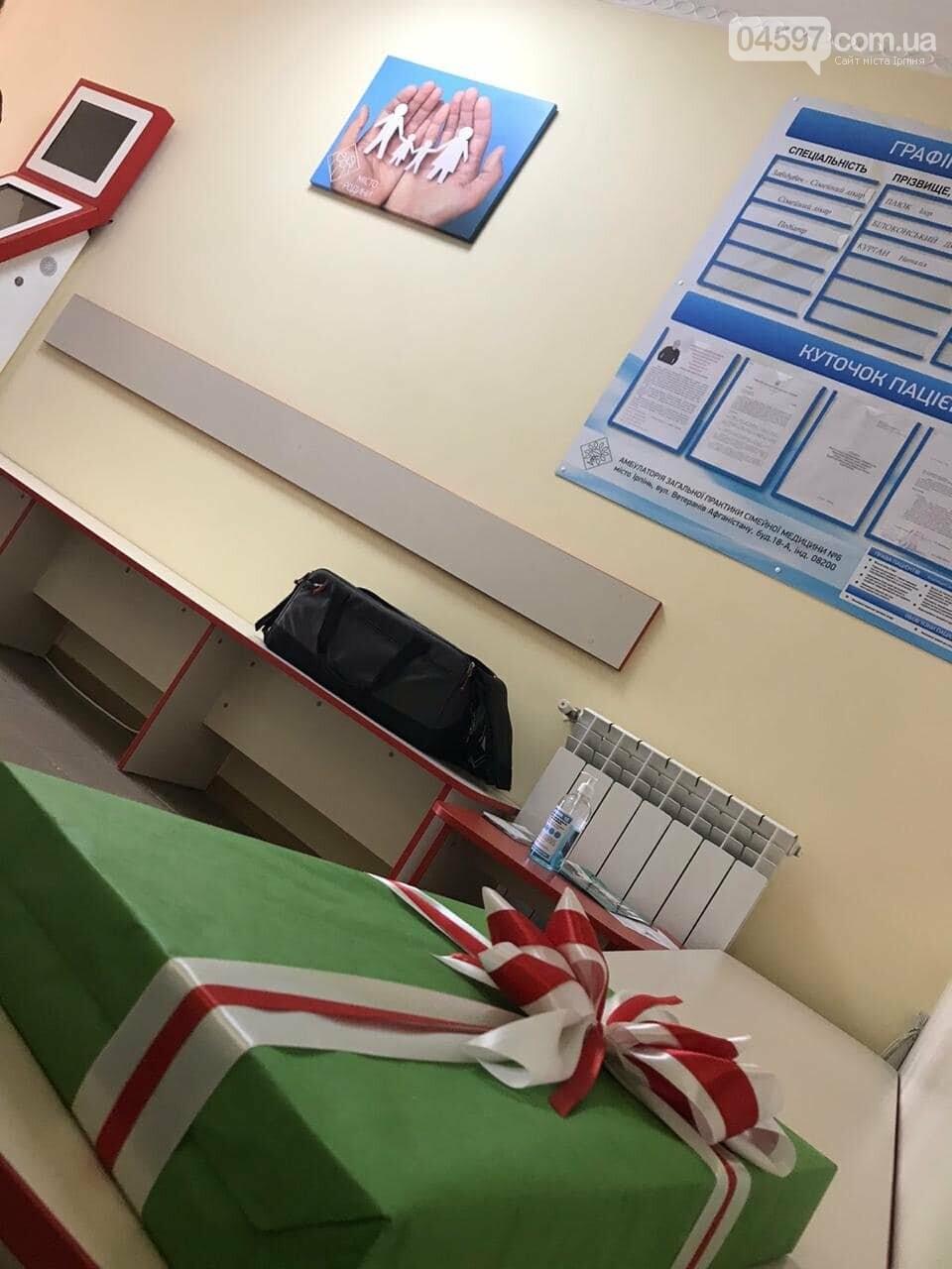 В Ірпені відкрилася нова амбулаторія, фото-4