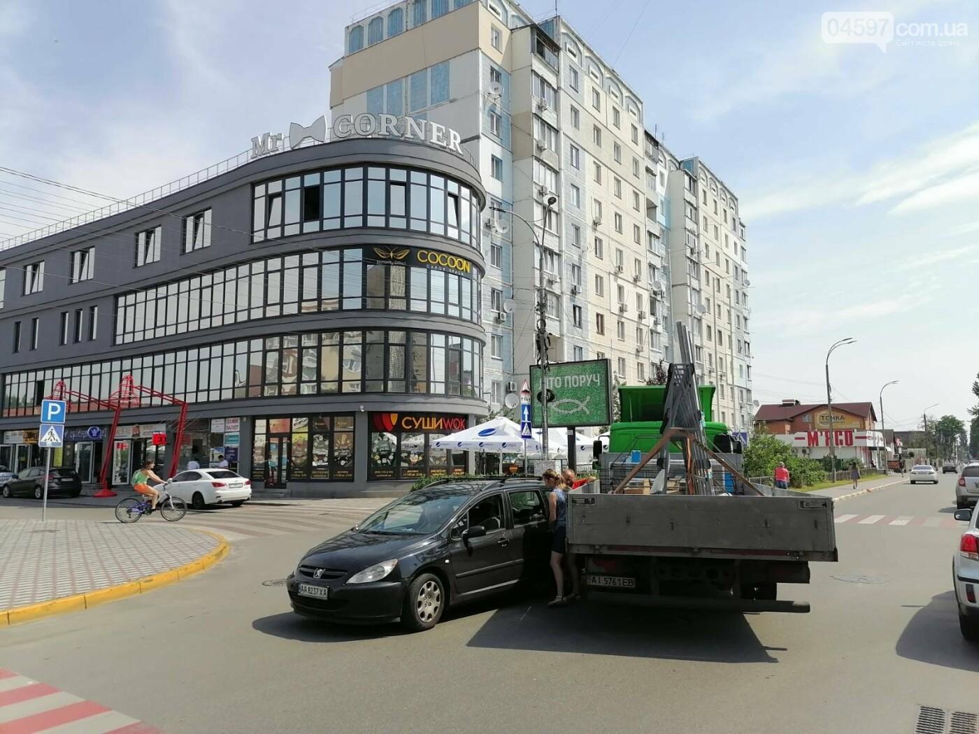 В Ірпені на Грибоєдова сталося ДТП, фото-1
